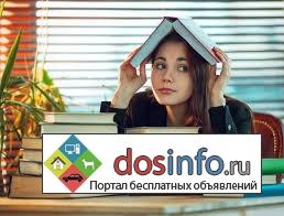 Курсовые,  дипломные работы в Перми