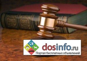 Перевод паспорта с украинского языка