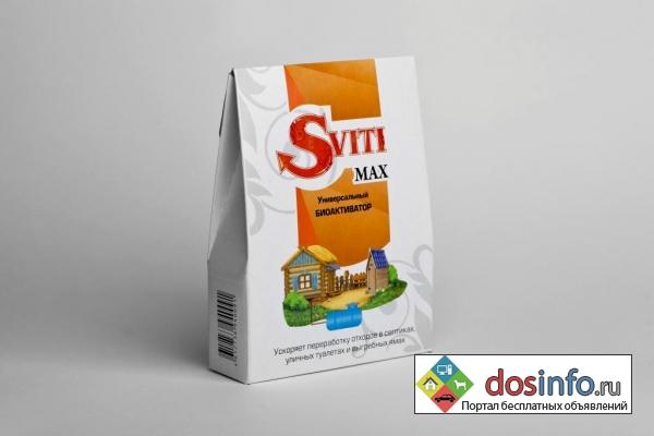 Биоактиватор для обработки дачных туалетов,  септиков,  отстойников,  выгребных ям Sviti Max 80гр