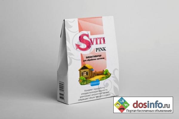 Биоактиватор для обработки септиков Sviti Pink 100гр