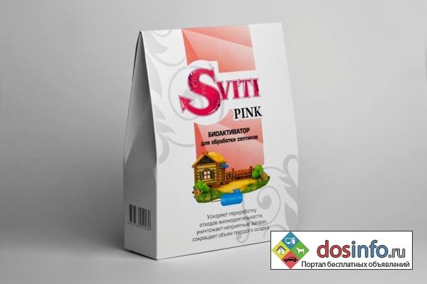 Биоактиватор для обработки септиков Sviti Pink 400гр