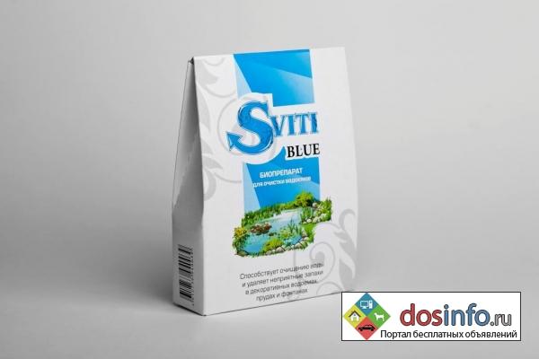 Биопрепарат для очистки водоемов Sviti Blue 100гр