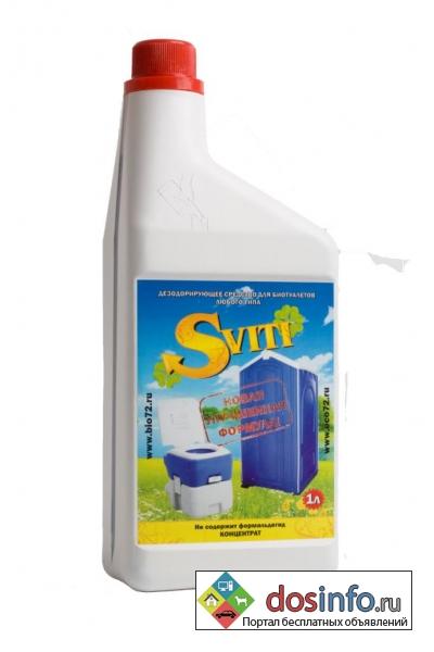 Дезодорирующее средство Sviti 1л