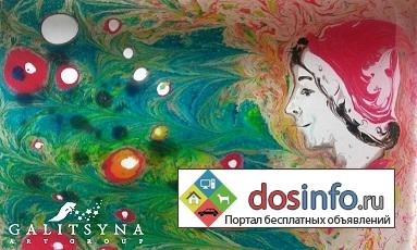Водная анимация в Воронеже