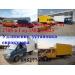 Переоборудование газелей переделка автолайнов в газель переделка 2705 в 3302