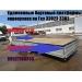 Удлинить газель переоборудование Газель Фермер Газ 3302 Удлиненная газель Газ 33023