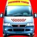 Такси грузовое от Родиона.    296-84-13
